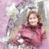 Ирина Чуракова